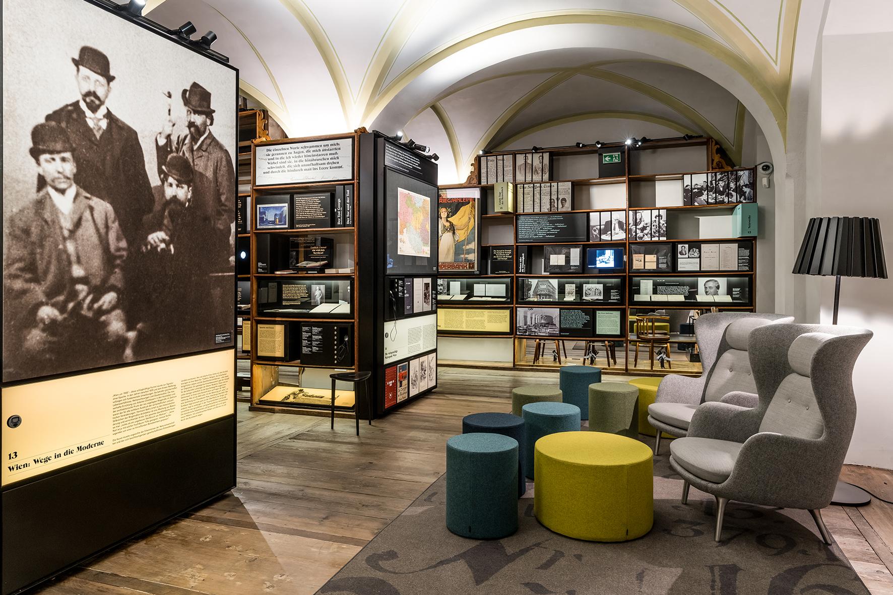 Literaturmuseum